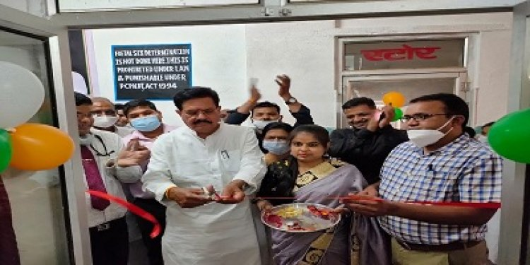 NEWS:  छोटीसादड़ी अस्पताल अब नहीं रहेगा किसी भी सुविधा से वंचित, सहकारिता मंत्री उदयलाल आंजना ने किया सोनोग्राफी मशीन का लोकार्पण, नई एम्बुलेंस की भी मिलेगी सौगात