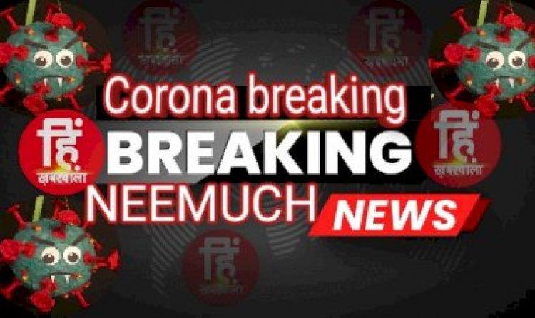 CORONA REPORT: बड़ा कोरोना ब्लास्ट, विधायक निवास पर दस्तक, जाने आज कितने नए संक्रमित आये सामने