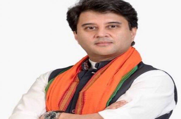 BIG NEWS:  पश्चिम बंगाल के रण में ज्योतिरादित्य सिंधिया की एंट्री, अब चौथे चरण में होंगे BJP के स्टार प्रचारक, कांग्रेस को क्यों मिला जवाब !.. पढ़े इस खबर में