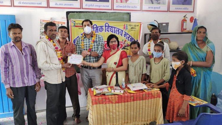 NEWS: शासकीय विद्यालय गरनाई में किया प्रतिभावान छात्र-छात्राओं का सम्मान, भेंट किये प्रशस्ति पत्र, पढ़े खबर
