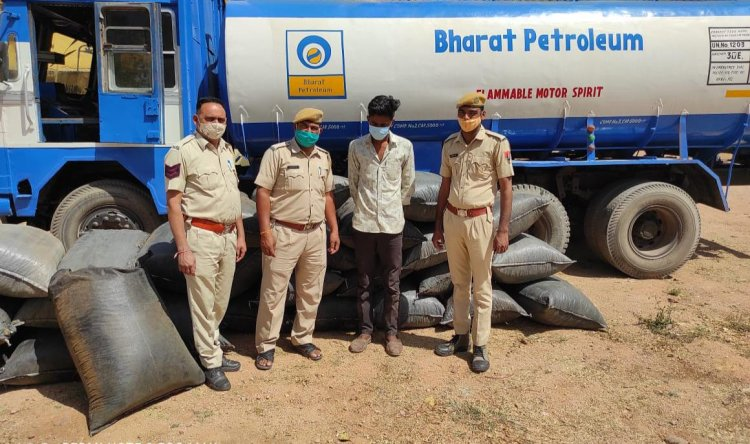 OMG ! बाहर लिखा भारत पेट्रोलियम, और अंदर भरा नशे का सामान, चित्तौडग़ढ़ पुलिस ने टैंकर रोक खोला ढक्कन, तो रह गई दंग, चालक करण  को किया गिरफ्तार, पढ़े खबर