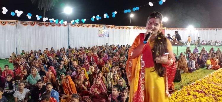 NEWS: ग्राम बावल बना खाटू धाम, भव्य भजन संध्या का आयोजन, धूमधाम से मनाया फाग महोत्सव, पढ़े खबर